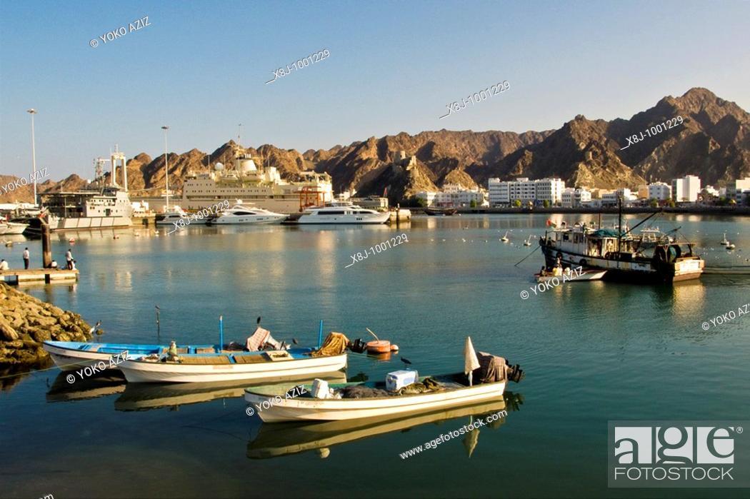 Stock Photo: Corniche, Muscat, Sultanate of Oman.