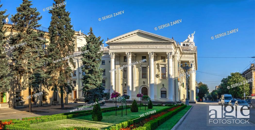 Stock Photo: Zaporozhye, Ukraine 07. 21. 2020. Music and Drama Theater in Zaporozhye, Ukraine, on a sunny summer morning.