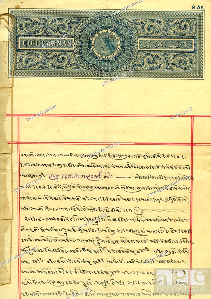 Old Stamp Paper Of India Stock Photo Picture And Rights Managed