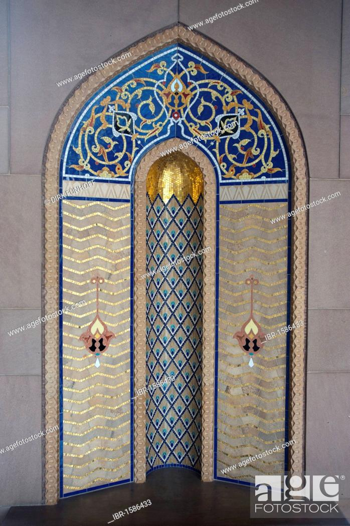 Stock Photo: Decorative niche in an arcade, Sultan Quaboos Grand Mosque, Capital Area, Oman, Middle East.