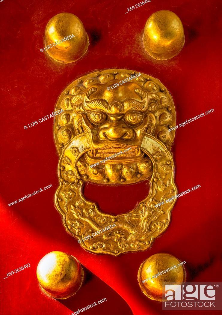 Stock Photo: Door Knocker. Beijing. China.