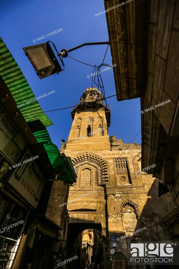 Stock Photo: View of a street in the Khan el-Khalili souk in Cairo.