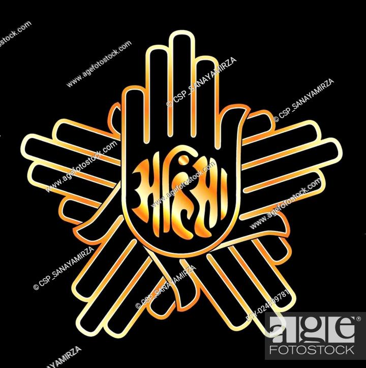 Symbol Of Jainism In Gold Stock Vector Vector And Low Budget