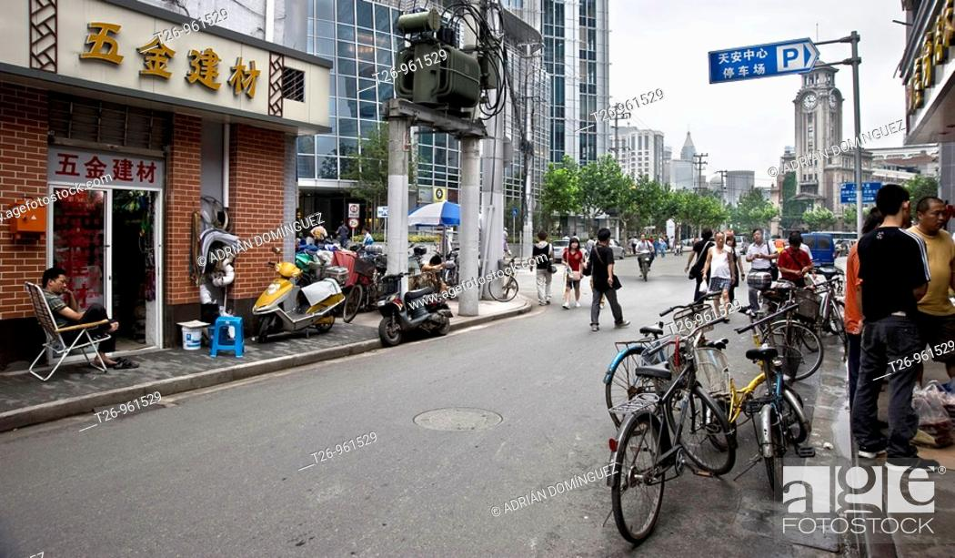 Stock Photo: view of a street in downtown Shanghai, China.
