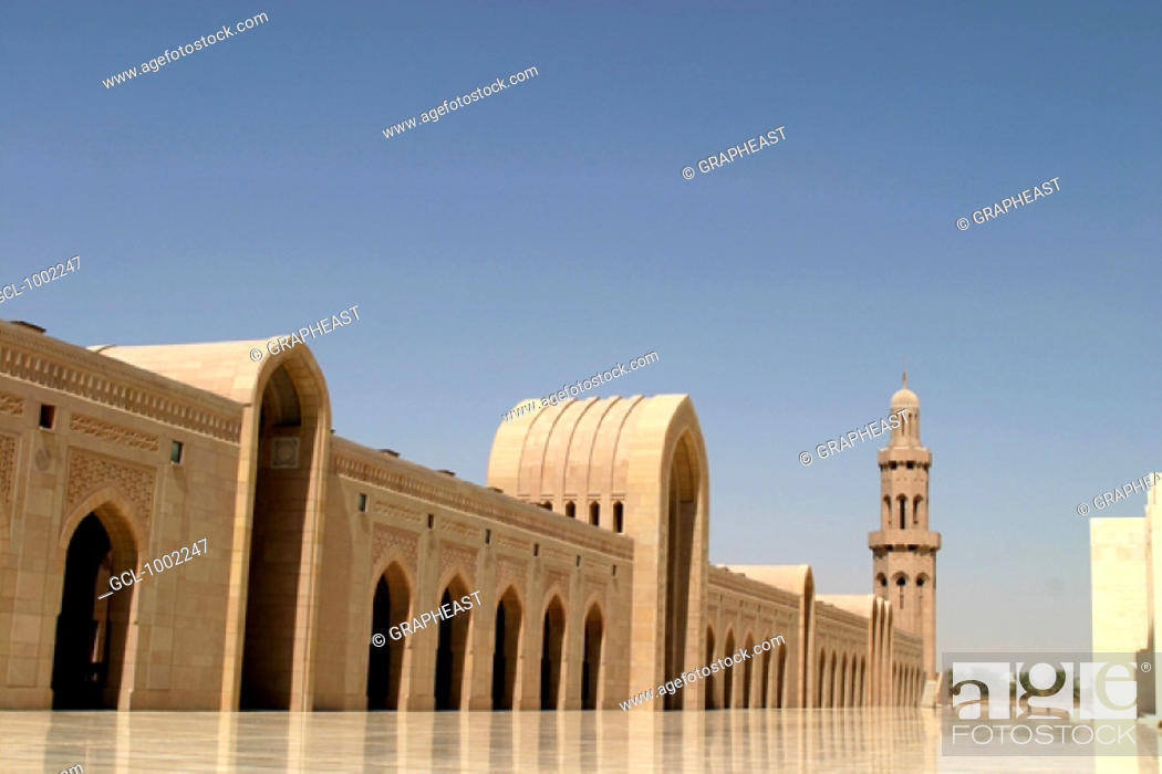Stock Photo: Sultan Qaboos Palace, interior patio, Muscat, Oman.