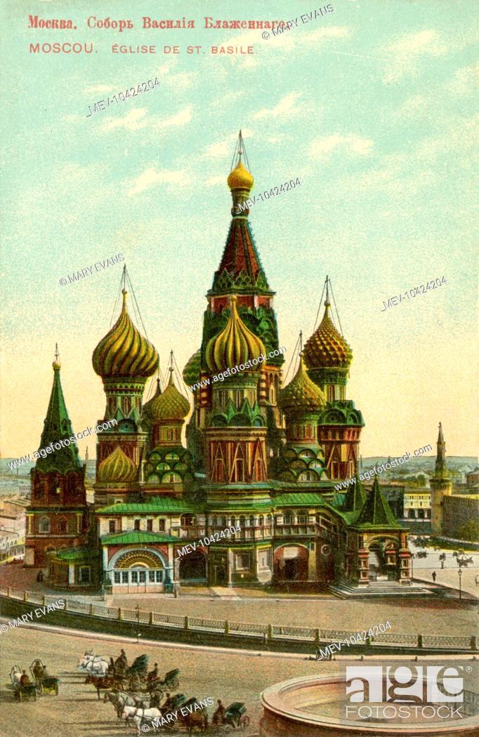 Ru Moscow Kremlin 103132 Roblox St Basils Cathedral Inside Splash