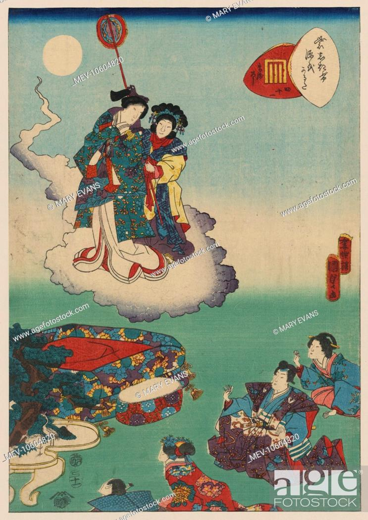 Stock Photo: Illusion. Print shows two men and two women sitting on the ground staring in disbelief at a wizard with an attendant floating on a cloud; corresponds to chapter.