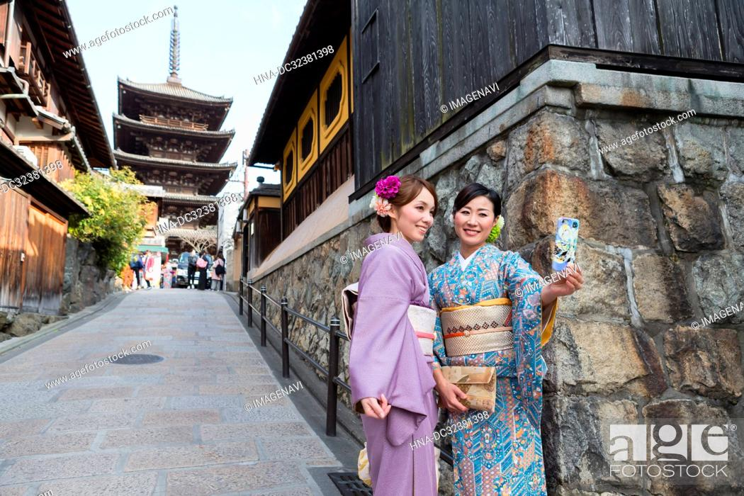 Stock Photo: Japanese Culture Experiences in Kyoto, Japan.