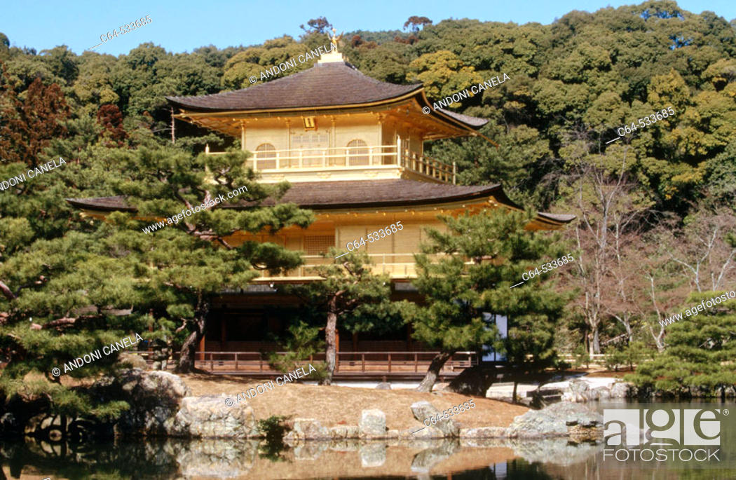 Stock Photo: Zen Temple. Kyoto.  Japan.