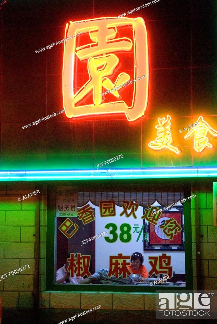Stock Photo: China, Xinjiang, Luntai, restaurant, neon sign.