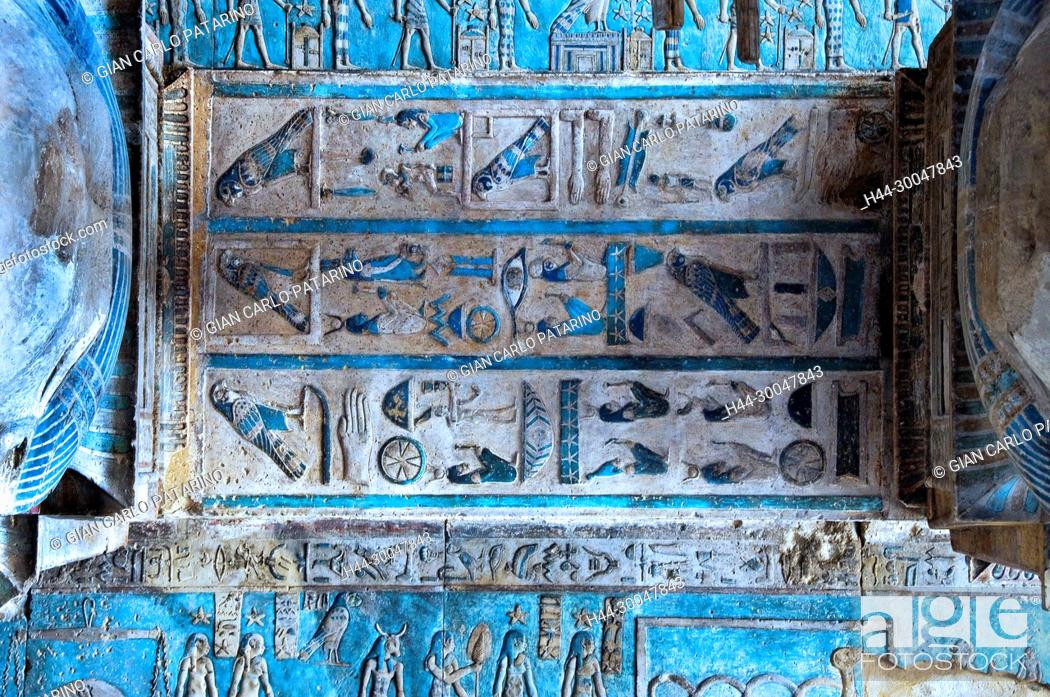 Stock Photo: Dendera Egypt, ptolemaic temple dedicated to the goddess Hathor. Carvings on the ceiling.
