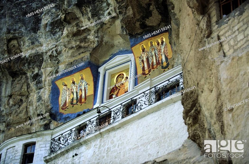 Stock Photo: Ukraine, Crimea, the Ouspenski convent, the icons.