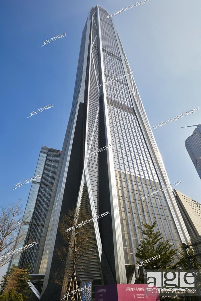 Stock Photo: Ping An International Finance Centre, a 599 meters high skyscraper in Futian CBD. Shenzhen, Guangdong Province, China.