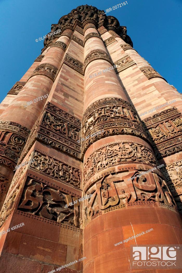 Stock Photo: Qutb Minar minaret, UNESCO World Heritage Site, New Delhi, North India, India, Asia.