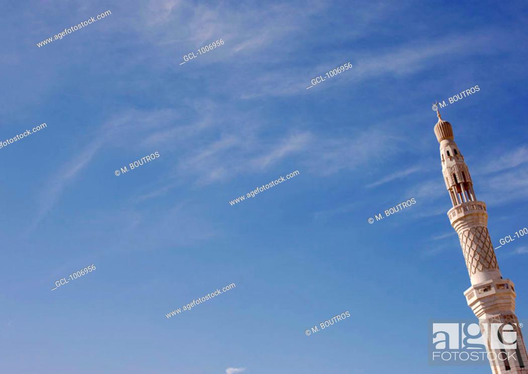 Stock Photo: Minaret of Jumeirah Mosque in Dubai, UAE.