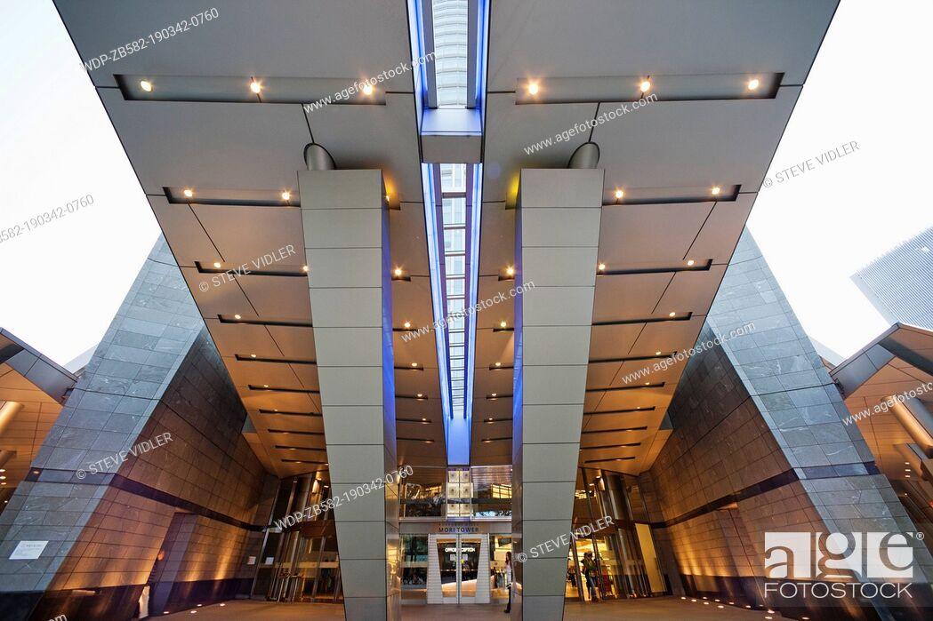Imagen: Japan, Tokyo, Roppongi, Mori Tower, Main Entrance.