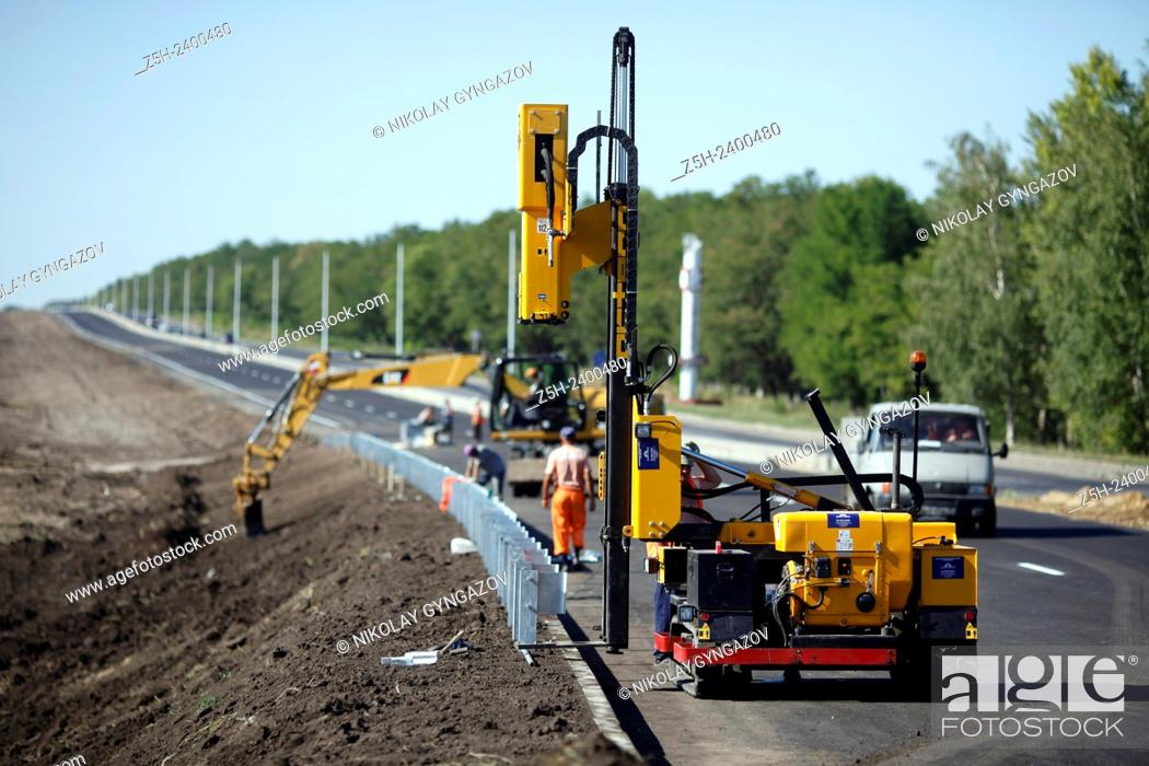 Stock Photo: Russia. Belgorod region. Construction and reconstruction of roads in rural areas.