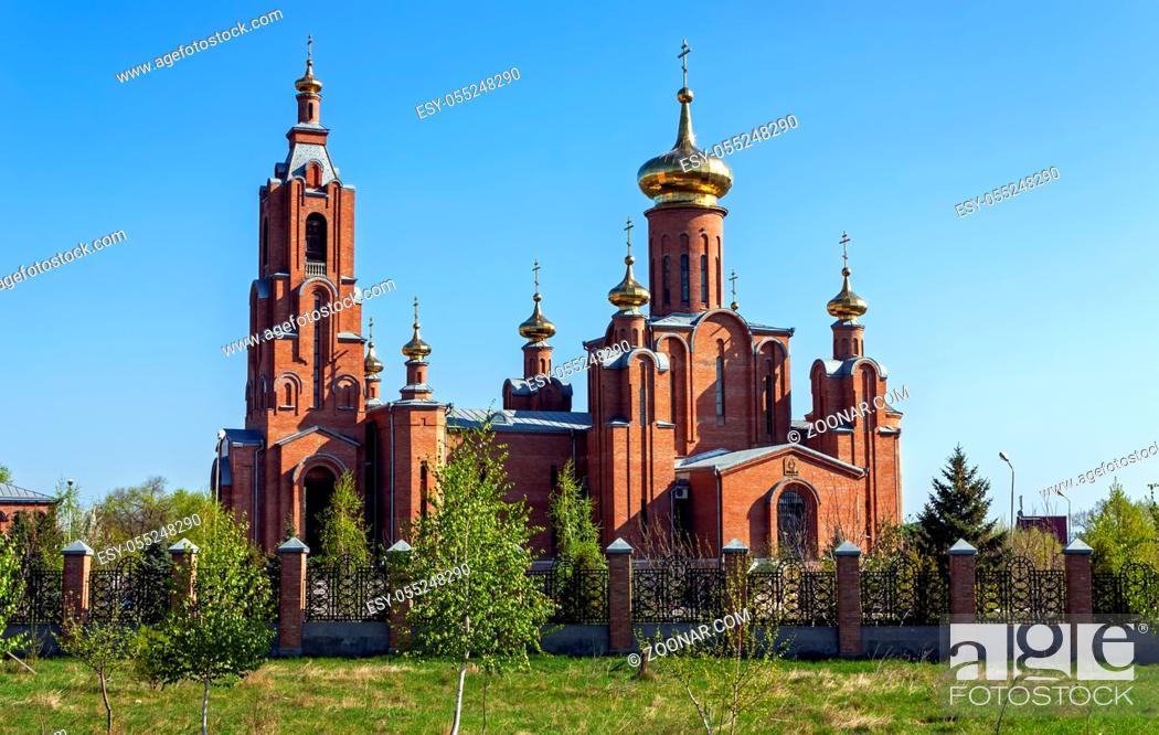 Stock Photo: Russian church in city Mineralnye Vody, Northern Caucasus, Russia.