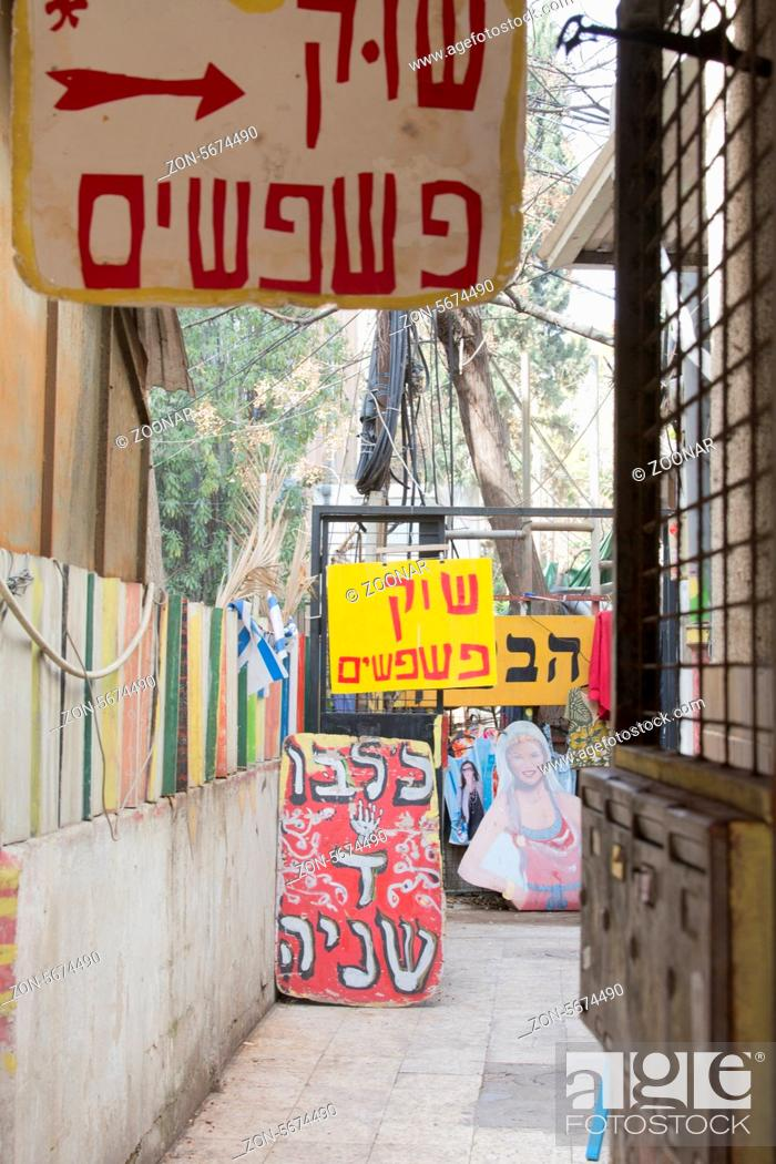 Hinterhof Flohmarkt In Tel Aviv Foto Robert B Fishman