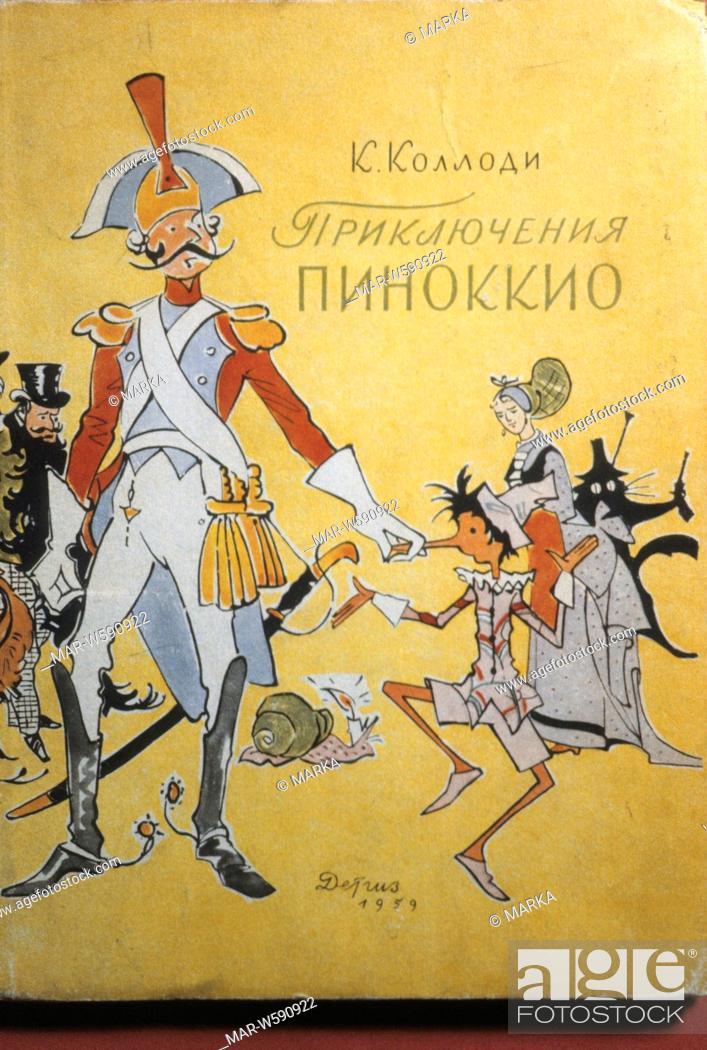 Stock Photo: The Adventures of Pinocchio by Carlo Collodi in Russian version, 1959.