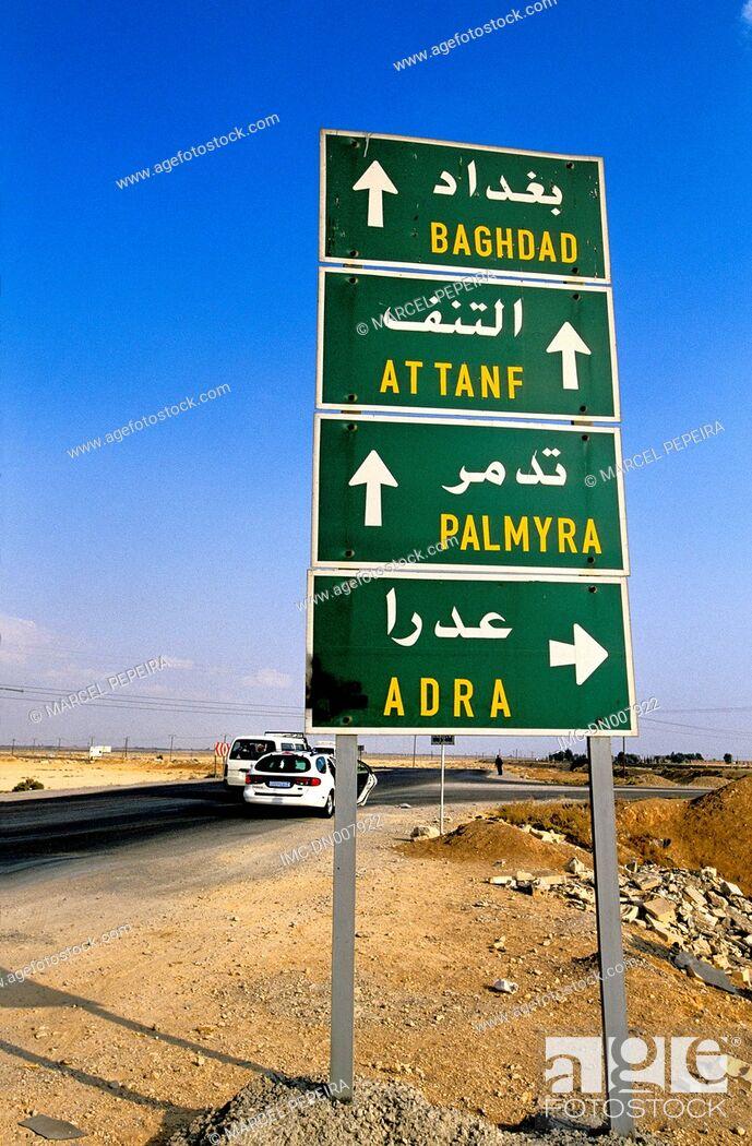 Stock Photo: Syria, on the road to Damas.