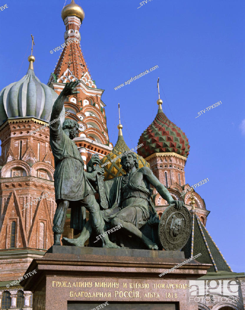 Stock Photo: Basils, Cathedral, Holiday, Landmark, Minin, Monument, Moscow, Poznarsky, Red square, Russia, Tourism, Travel, Vacation,.