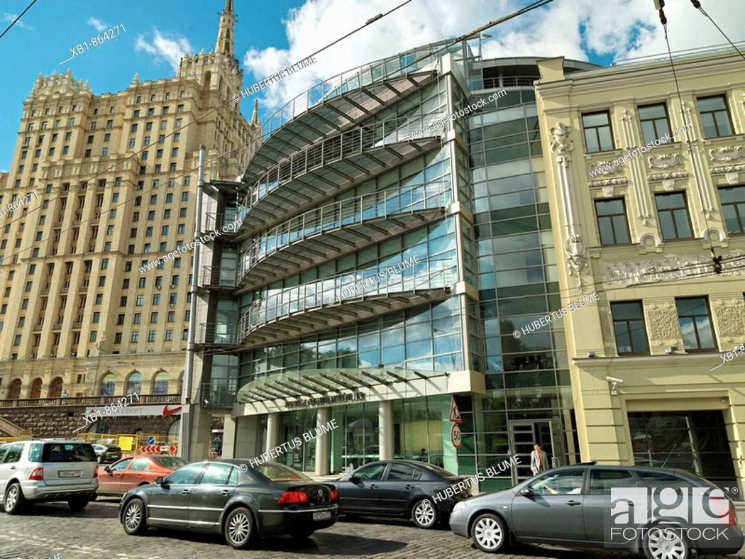 Stock Photo: Stalin building in the left, Red Gates Building, one of the Seven Sisters buildings, Moscow, Russia.