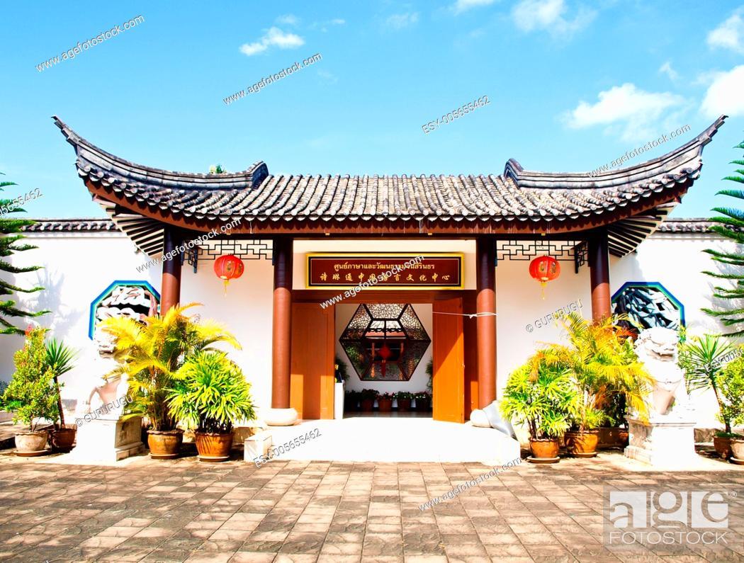 Stock Photo: The entrance gate of Sirindhon Chinese cultural center, Mae Fah Luang University, Chiang Rai, Thailand.