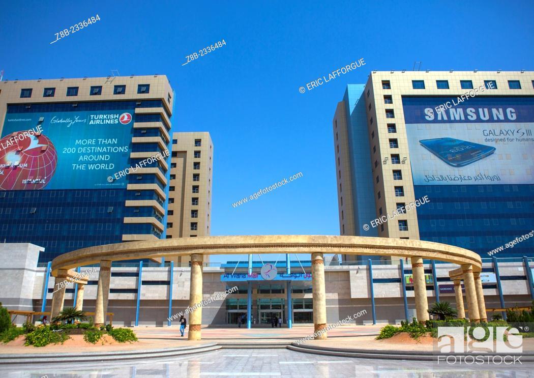 Stock Photo: Modern Mall, Khartoum, Sudan.