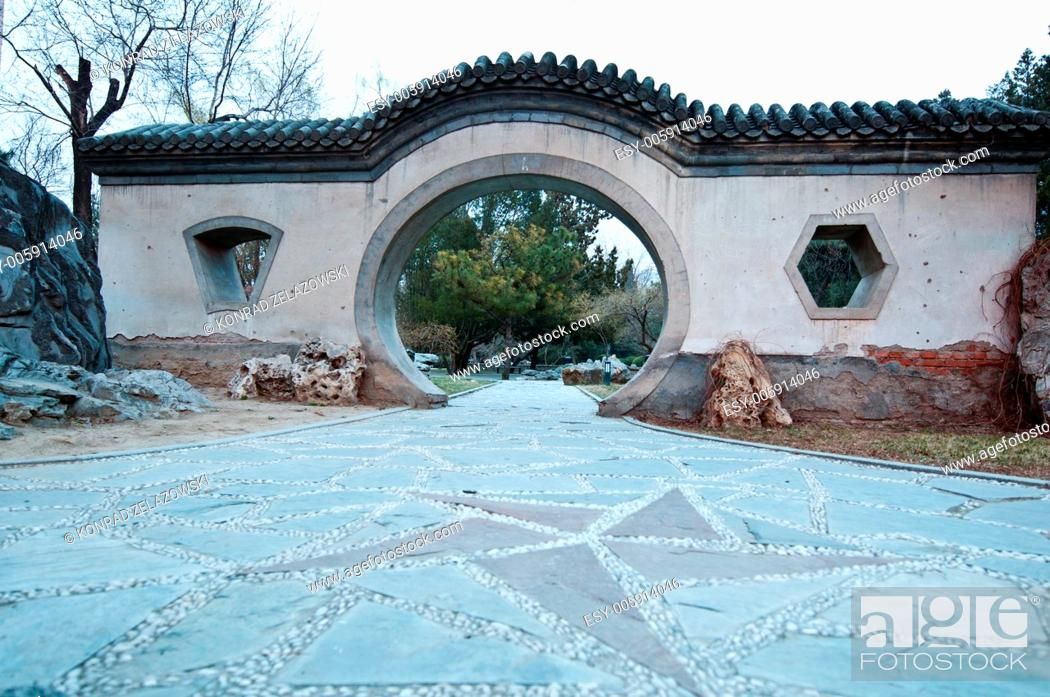 Stock Photo: Old gate in Ritan Park, Chaoyang District, Beijing, China.