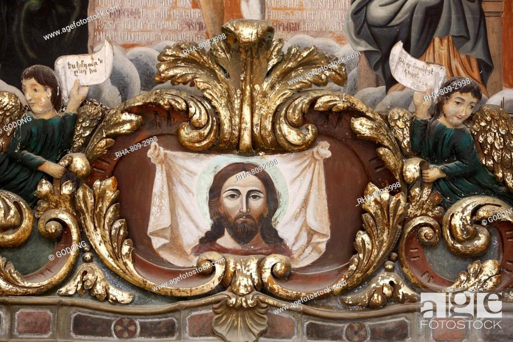 Stock Photo: Detail of the facade of St. James' Armenian Cathedral, Jerusalem, Israel, Middle East.