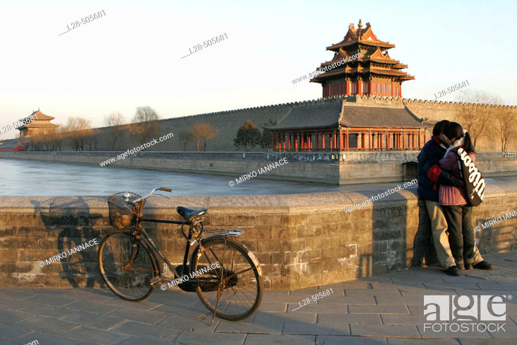 Stock Photo: A corner Tower in Forbidden City, Beijing. China.