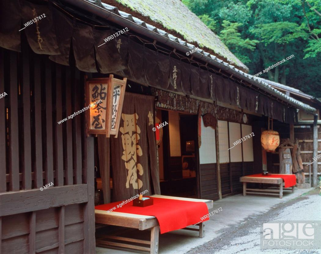 Stock Photo: Traditional tea house in Kyoto.