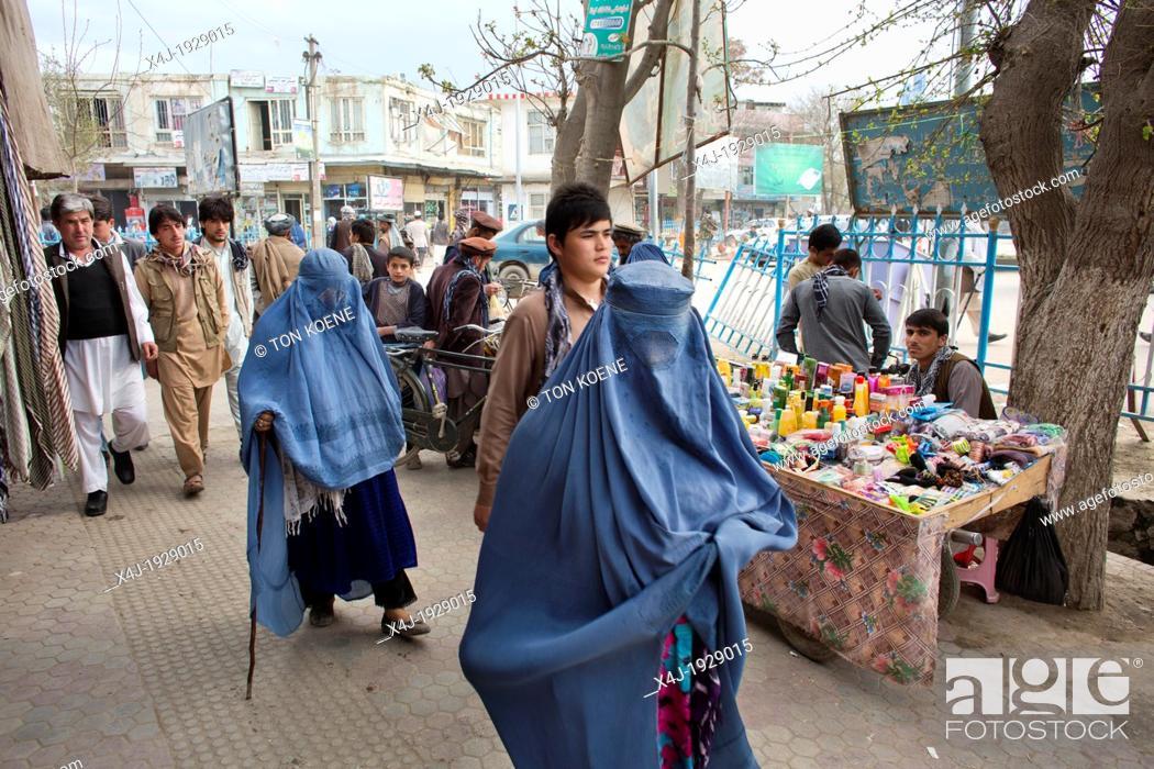 Stock Photo: Market in downtown Kunduz, Afghanistan.