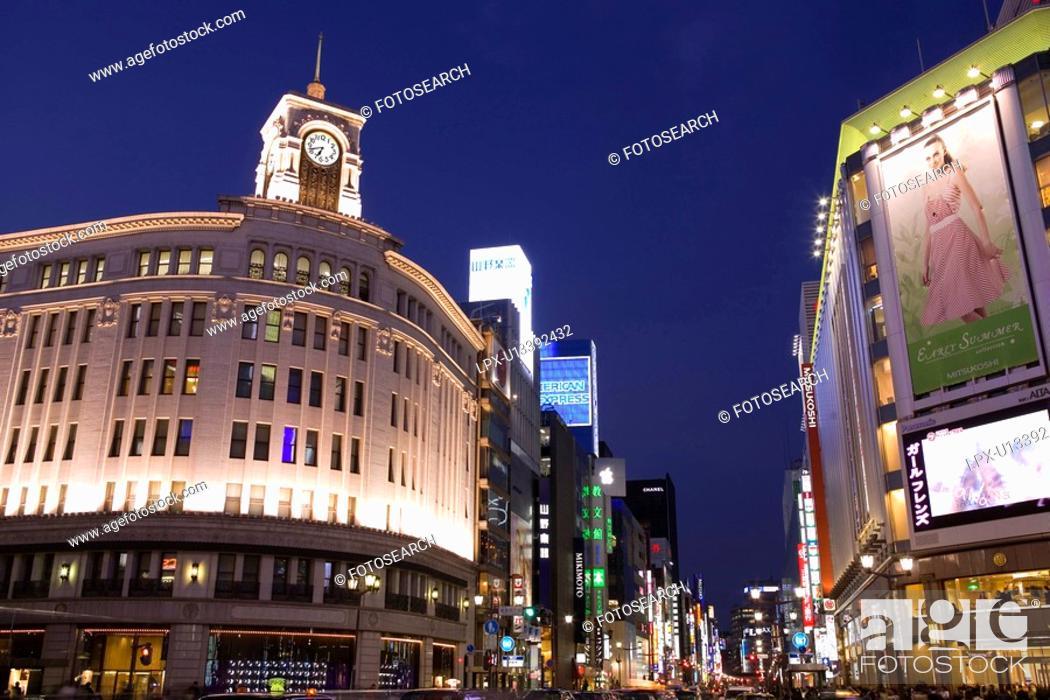 Stock Photo: Ginza.