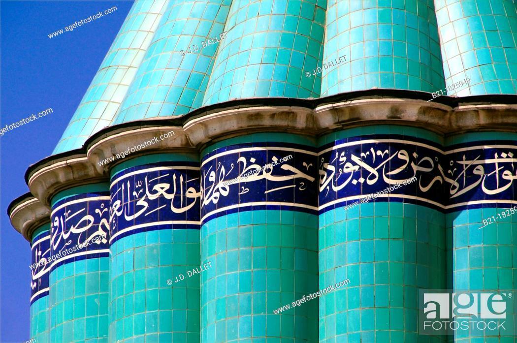 Stock Photo: Minaret of the tomb of the 'Rumi' at the Mevlana Tekkesi, Konya, Anatolia, Turkey.