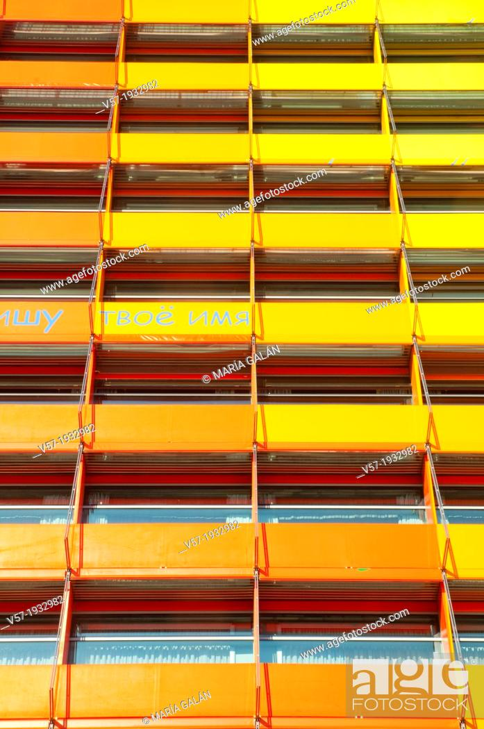 Stock Photo: Detail of the facade of Puerta America Hotel. Madrid, Spain.