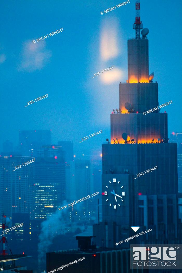 Stock Photo: The Tokyo Metropolitan Government Building offers free trips to its upper observation decks and gives sweeping views over the Tokyo city center.