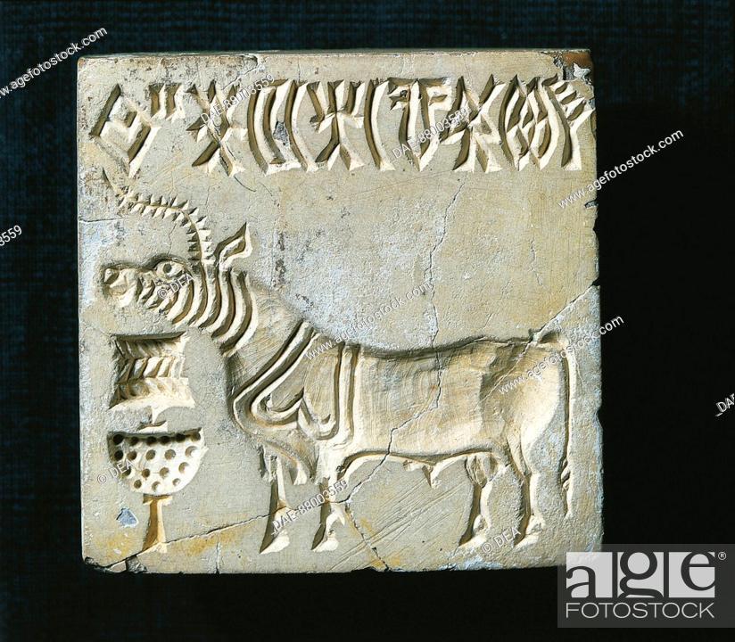 Stock Photo: Indus Art - 2.500 b.C. - Stone (steatite) seal of the Indus Valley  Nuova Delhi, Museo Nazionale Dell'India.