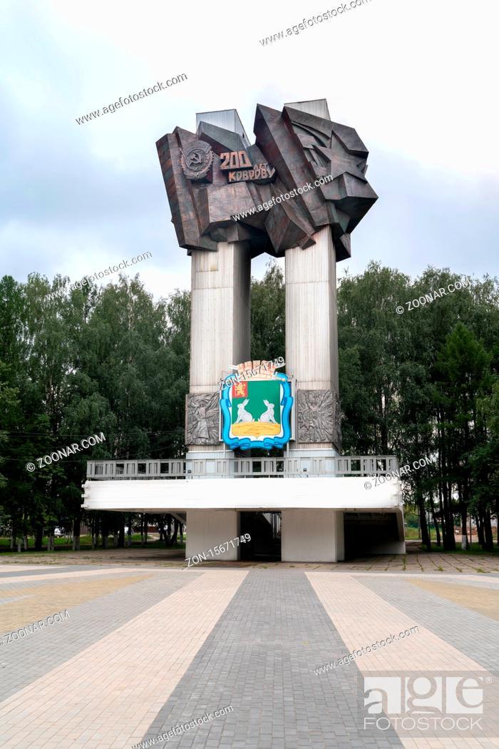 Stock Photo: Kovrov/Russia-05.07.20:The monument in Kovrov town. TRANSLATION: Kovrov - 200 years.