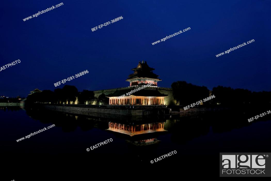 Stock Photo: Night piece of the turret in the Palace Museum.