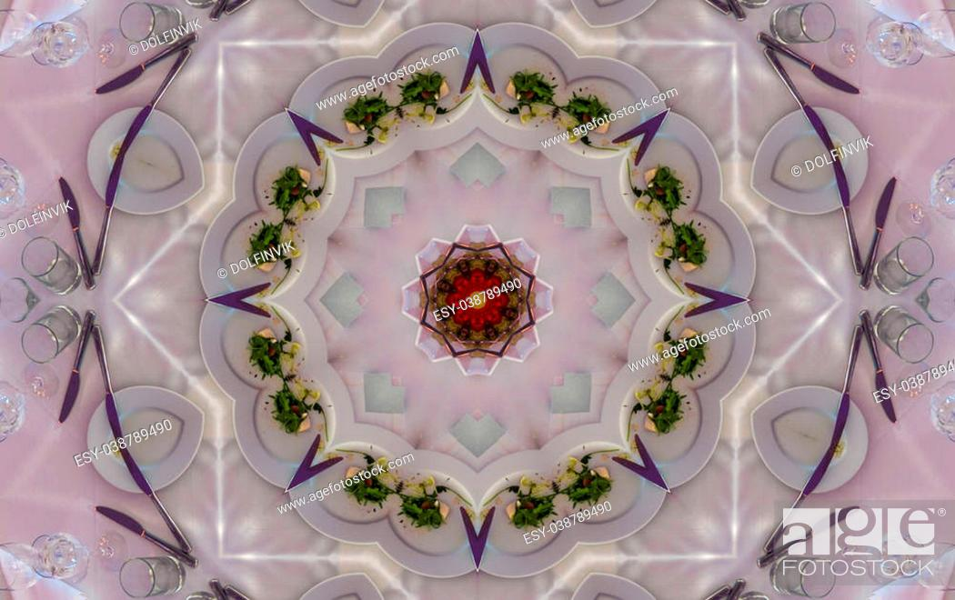 Stock Photo: Purple Mandala of Cornflower Flower Center. Mirrored Concentric Kaleidoscopic Design of the Center of the Flower.