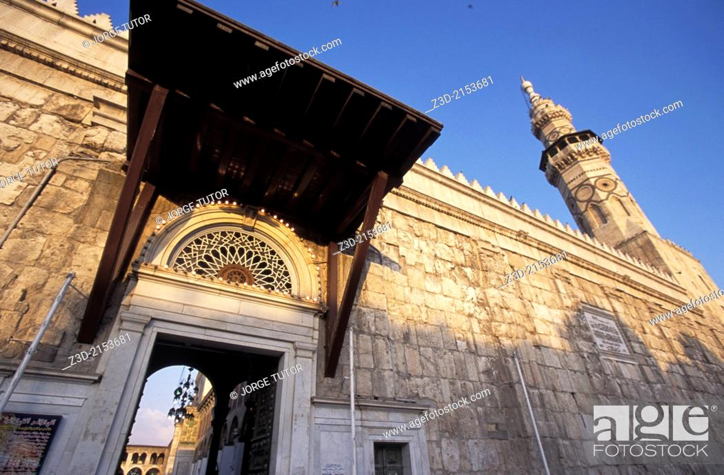 Stock Photo: Entrance of the Umayyad Mosque, also known as the Great Mosque of Damascus, Syria.