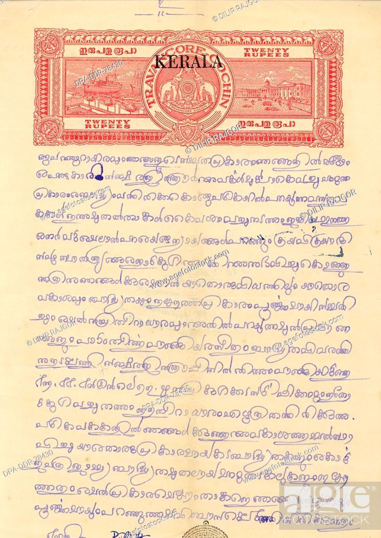 Stamp Paper Kerala Overprinted On The Original Of
