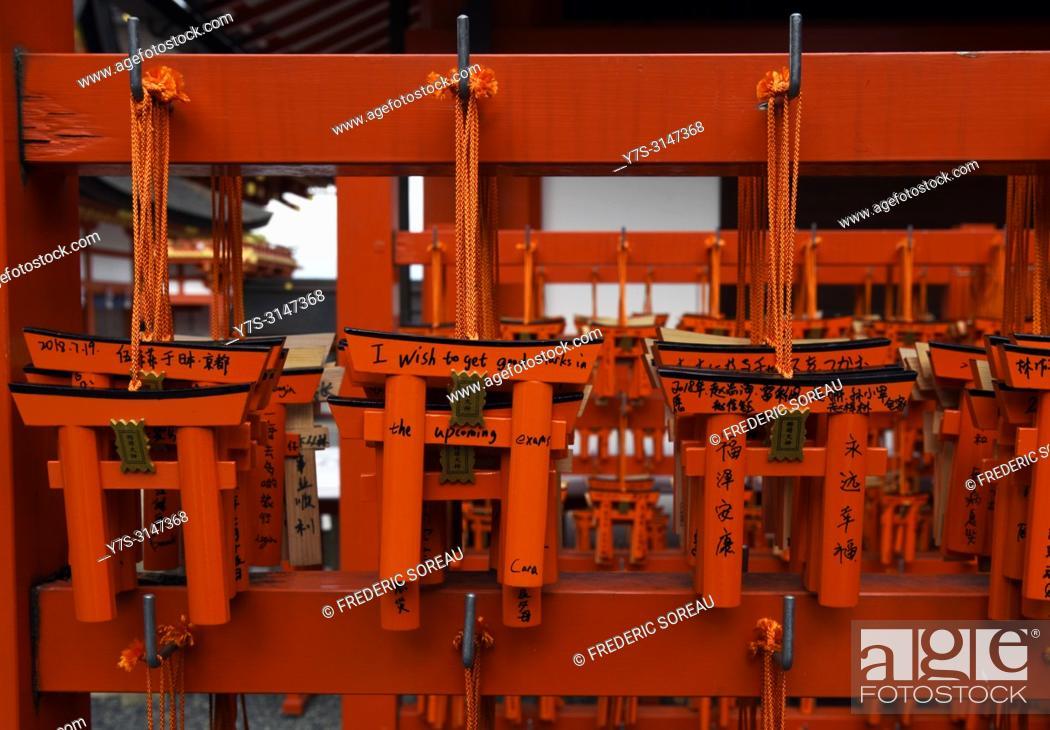Stock Photo: Collection of small Torii offerings at the Fushimi-Inari Taisha Shrine, Japan, Asia.