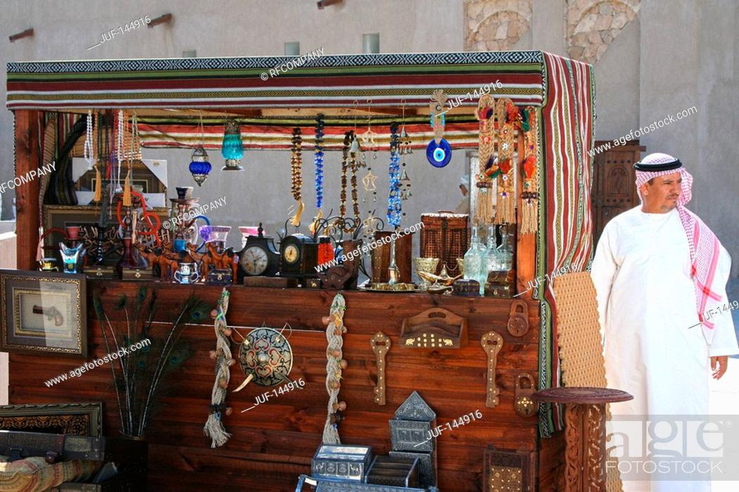 Stock Photo: Dubai - old town.
