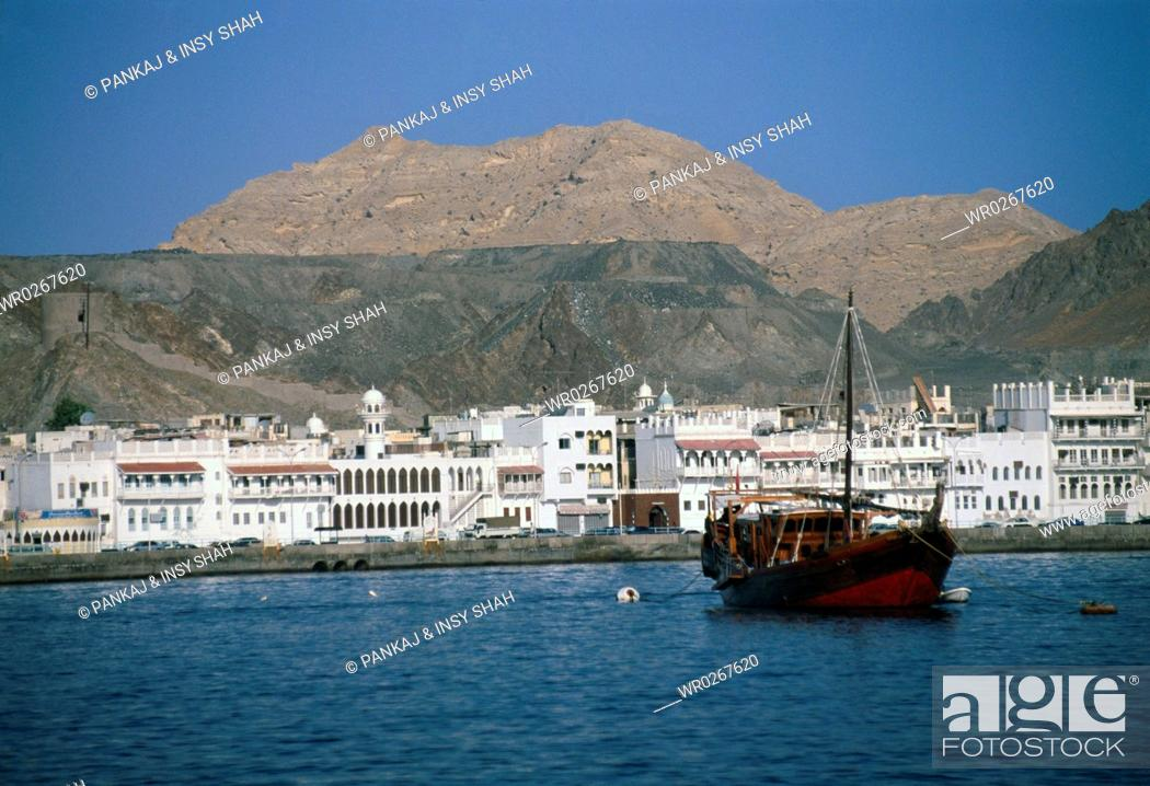 Stock Photo: Oman - Muscat -Mutrah skyline.