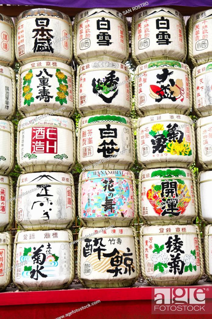 Stock Photo: Sake barrels in a temple, Tokyo, Japan.