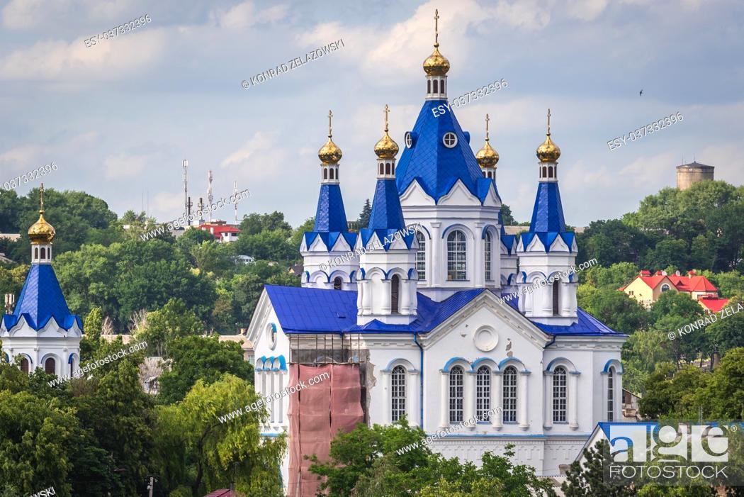 Stock Photo: Saint George Cathedral in Kamianets-Podilskyi city in Khmelnytskyi Oblast of western Ukraine.