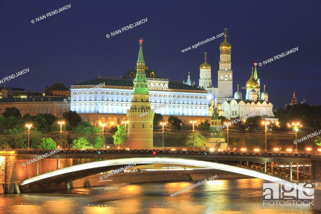 Stock Photo: Moscow at Night, Russia.